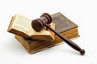 Юридическое сопровождение малых предприятий и ФОП