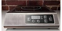 Огляд настільної індукційної плити Gastrorag TZ-JDL-C30A1