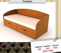 """Кровать односпальная с выдвижными ящиками """"Комфорт"""""""
