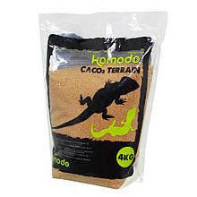 Харчовий пісок для рептилій Komodo CaCo3 Sand Caramel 4кг (U46058)