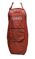 Фартук для парикмахера Flores