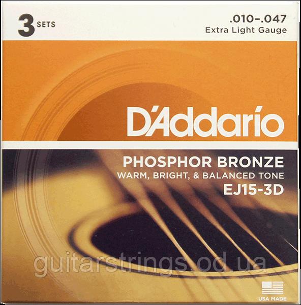 Струны D'Addario EJ15-3D Phosphor Bronze 10-47 3 sets