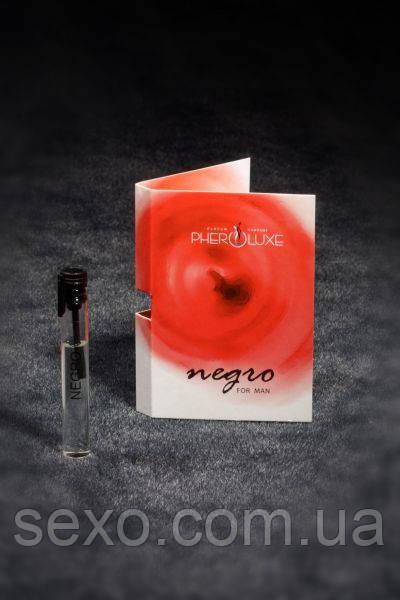 Туалетная вода с феромонами Negro - реплика Chanel Egoiste Platinum, пробник 2 мл. - Секс-шоп интернет-магазин SEXO.COM.UA в Кривом Роге