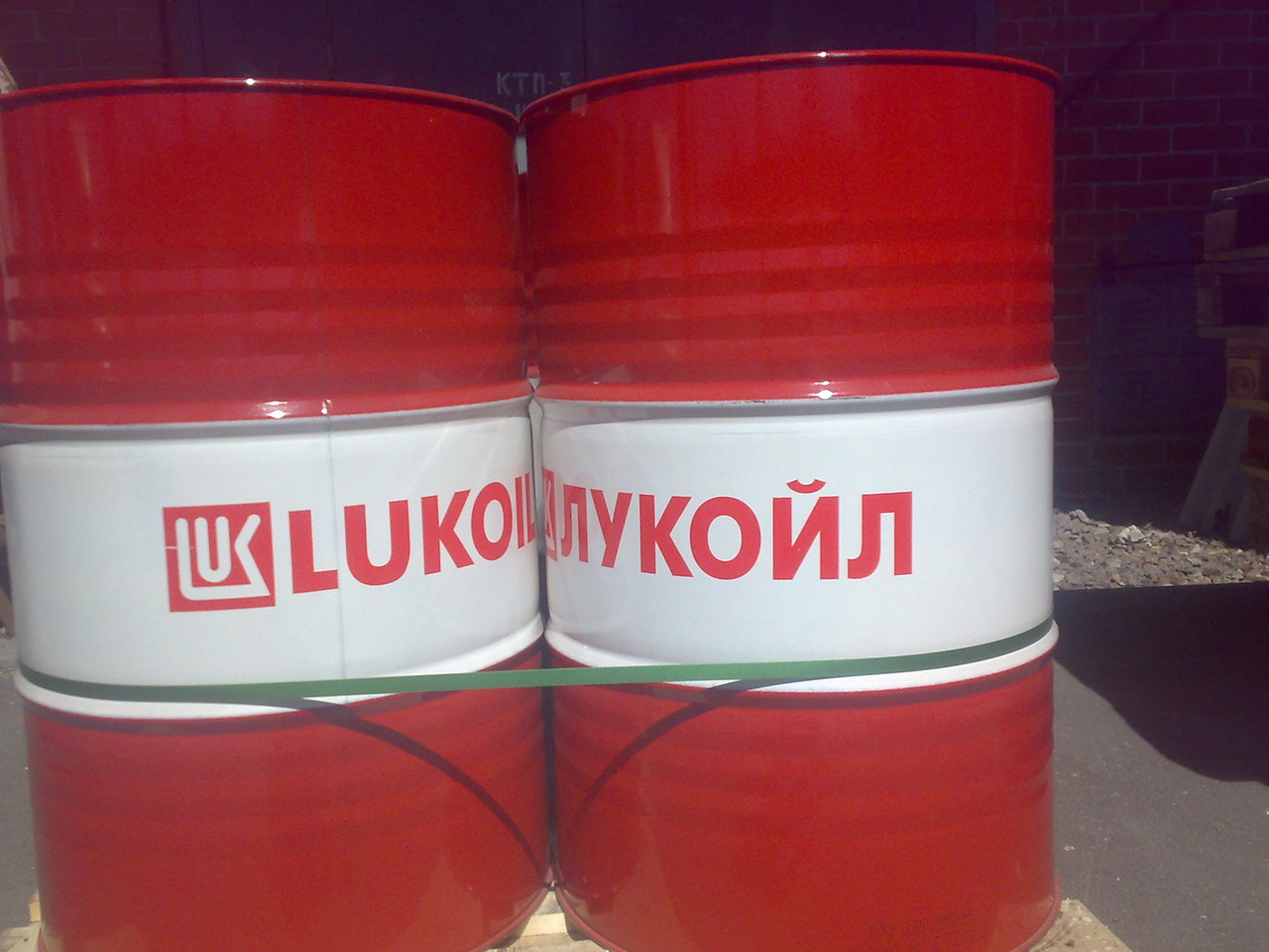 Авиационное масло МС-20, Лукойл