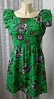 Платье женское легкое летнее яркое мини бренд Mela р.44 5187