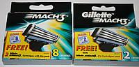 Сменные картриджи Gillette Mach 3 8+2 оригинал.