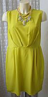 Платье женское легкое летнее модное яркое мини бренд Atmosphere р.52 5188