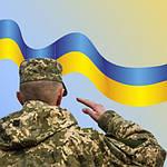 С Днём защитника Украины!