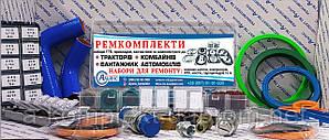 ООО «Альянс-Комплект 2008» предлагает более 2000 наименований ремкомплектов и наборов РТИ, которые имеют высокое качество, доступную цену.