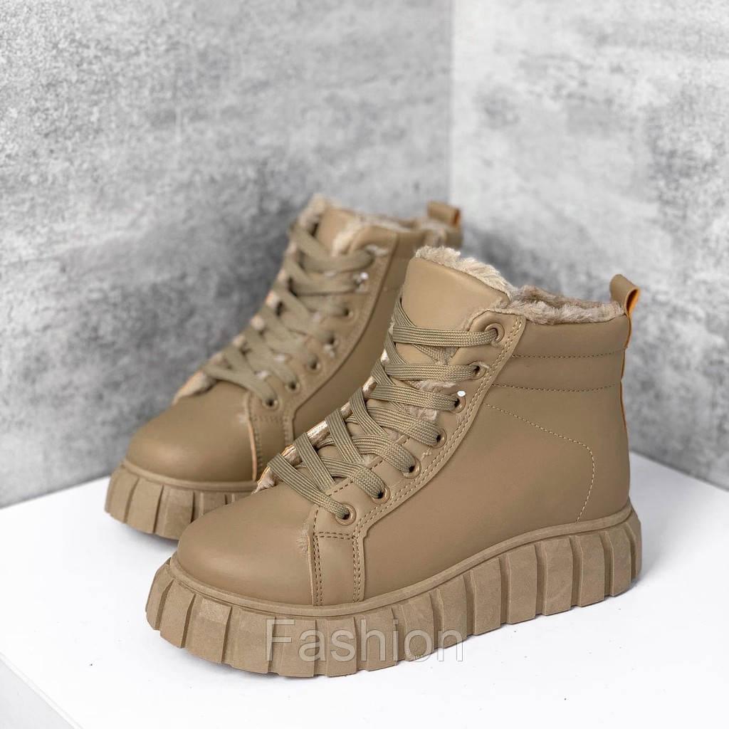 Зимние ботиночки =KAMENSI= 11337