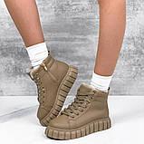 Зимние ботиночки =KAMENSI= 11337, фото 5