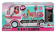 Ігровий набір MGA EntertainmentГламурний Кемпер LOL Surprise OMG Glamper Fashion Camper-срібний 4 в 1 576 730 55+ сюрпризів, фото 1