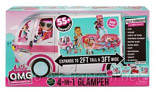 Ігровий набір MGA EntertainmentГламурний Кемпер LOL Surprise OMG Glamper Fashion Camper-срібний 4 в 1 576 730 55+ сюрпризів