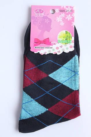 Женские носки бамбук 37-41 «BFL», фото 2