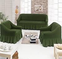 Набір чохлів з оборкою для дивана з кріслами