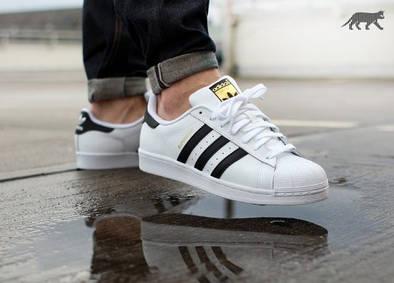 "Женские и мужские Кроссовки Adidas Superstar""White/Black/Gold"