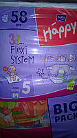 Підгузники  Bella Baby HAPPY JUNIOR (5) 58 шт .
