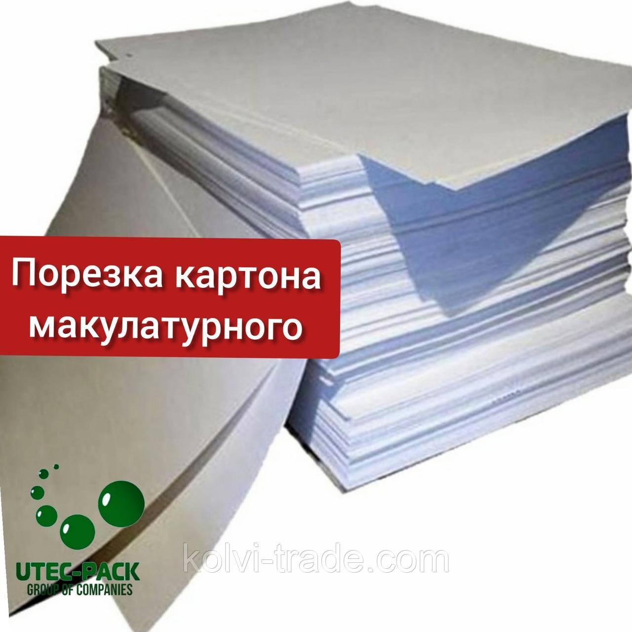 Картон для переплетення документів в листах 320*225мм