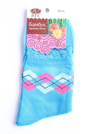Носки женские бамбук 37-41 «BFL», фото 2