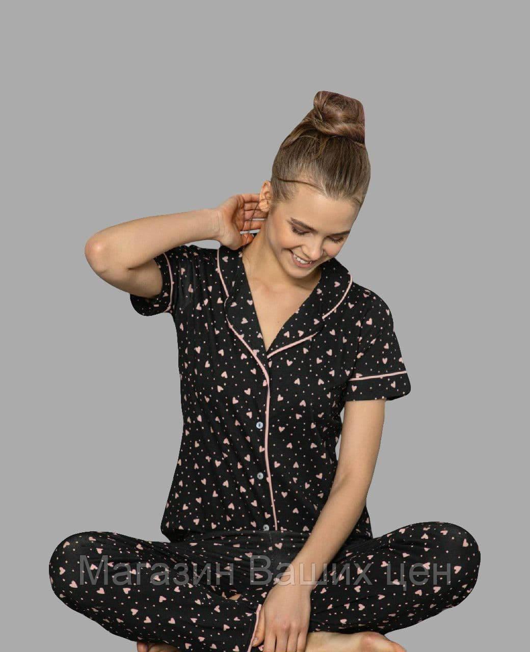 Пижама Elitol 5817 S Черный с персиковым (1343528261)