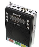 РАДИОПРИЕМНИК KIPO KB- 817 с USB & SD