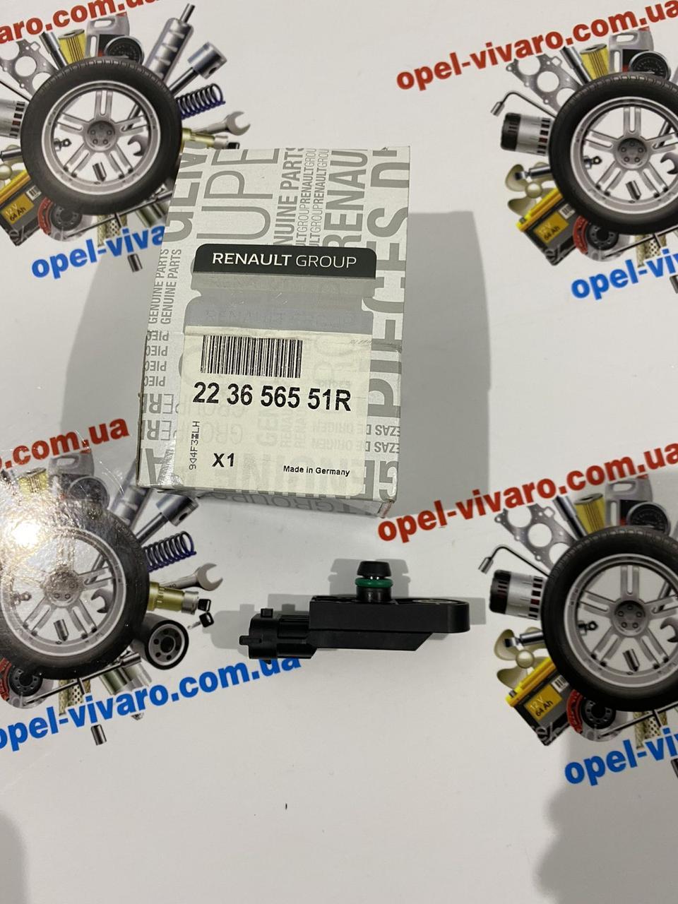 Датчик давления воздуха 2.3 Opel Movano 3 с 2014- новый оригинал Опель Мовано 223656551R