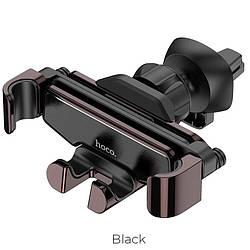 Автомобільний тримач телефону Hoco S25 для воздуховода - Black