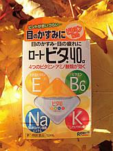 Японські краплі для очей Rohto Vita 40-alfa