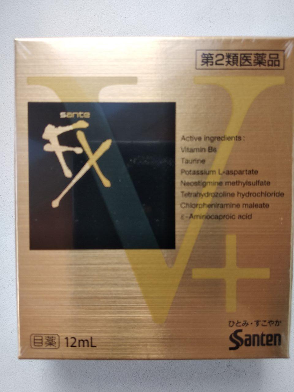 Японские капли для глаз Sante FX V+ Plus
