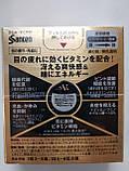 Японские капли для глаз Sante FX V+ Plus, фото 2