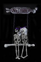 Украшение на Хэллоуин Парочка сладкая парочка Welcome 60 см