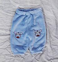 Штаны для мальчика 68 размер голубые
