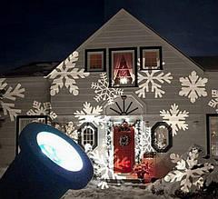 Лазерний проектор STAR SHOWER LED сніжинки