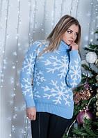 Теплый женский свитер Снежинки р 44,46,48,50
