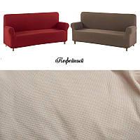 Універсальний чохол на диван червоного кольору, фото 1