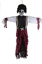Подвесной декор скелет Пират на Хэллоуин