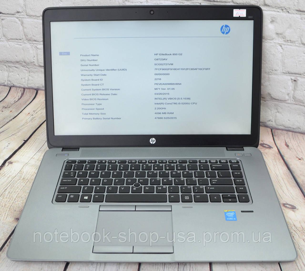 """Ультрабук HP EliteBook 850 G2 15.6"""" i5-5200U/4GB/500GB HDD #1646"""
