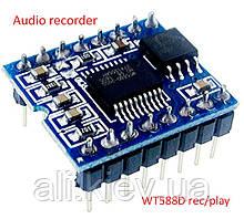 Модуль воспроизведения записи звука WT588D с памятью 8МБит