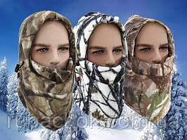Зимова флісова балаклава