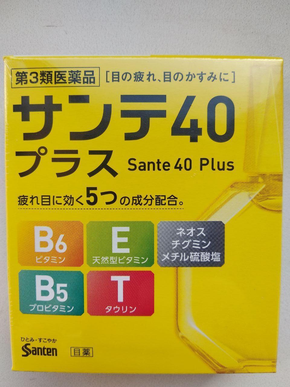 Японские глазные капли Sante 40 Plus
