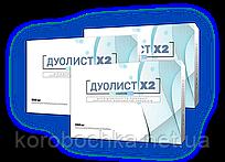 Дуолист Х2 - Капсули для лікування статевих розладів