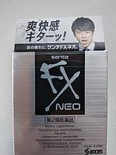 Японські очні краплі Sante FX Neo