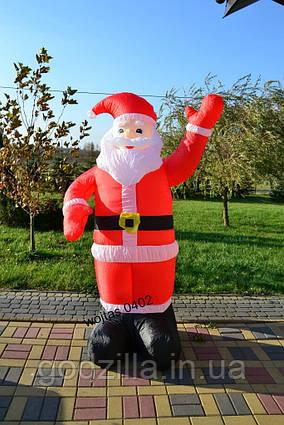 Надувной Санта Клаус 1,8 М