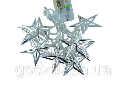 """Новорічна гірлянда """"Зірки"""" 8 LED, Білий теплий світло, що на пальчикових батарейках"""