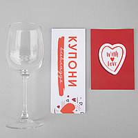 """Подарочный набор """"Love"""" (Укр) Подарок для второй половинки Подарок любимой Подарок на 14 февраля"""