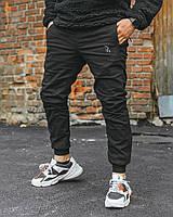 Теплые брюки джоггеры мужские Огонь Пушка Deep черные