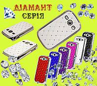 Чехол Diamond Cover Samsung I9300 White