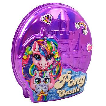 Креативный игровой детский набор замок пони Pony Castle Danko toys
