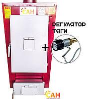 Котел твердотопливный с автоматикой на цепочке (механическая) САН Термо 20 кВт