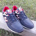 Кросівки чоловічі New Balance р. 41 темно-сині кожзам осінь/весна, фото 3